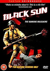 Black Sun: The Nanking Massacre #2