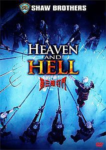 Heaven and Hell #1