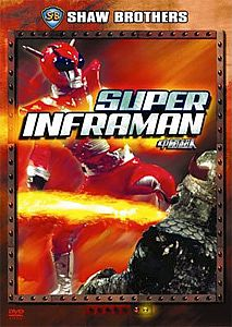 The Super Inframan #1