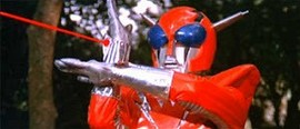 The Super Inframan [5]