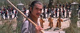 Executioners from Shaolin [6]