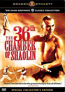 The 36th Chamber of Shaolin #1