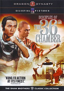 Disciples of the 36th Chamber #1