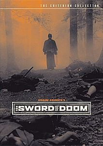 The Sword of Doom #1