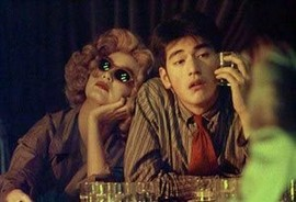 Chungking Express [2]