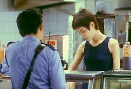Chungking Express [3]