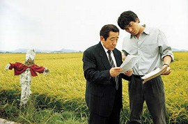 Memories of Murder [3]
