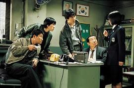 Memories of Murder [4]