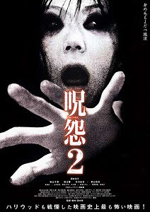 Ju-on: The Grudge 2 #1