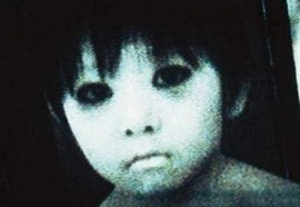 Ju-on: The Grudge 2 [1]