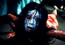 Ju-on: The Grudge 2 [3]