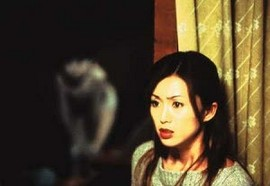 Ju-on: The Grudge 2 [4]
