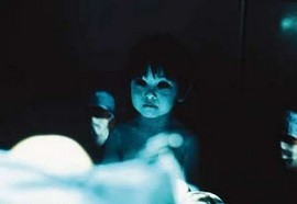 Ju-on: The Grudge 2 [5]