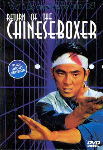 Return of the Chinese Boxer #1