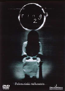 The Ring Two #1