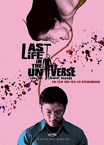Last Life in the Universe #1