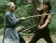 Ways of Kung Fu [1]
