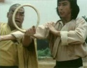 Ways of Kung Fu [3]