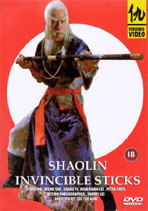 Shaolin Invincible Sticks #1