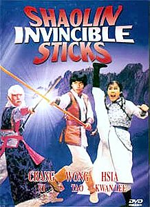 Shaolin Invincible Sticks #2