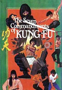The Seven Commandments of Kung Fu #2