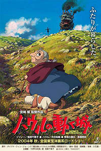 Howl's Moving Castle #2