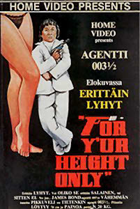For Y'ur Height Only #1
