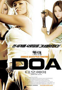 DOA: Dead or Alive #2