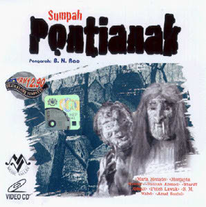 Blood of Pontianak #1