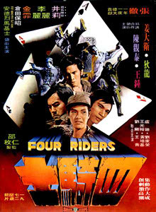 Four Riders #2