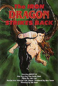 Iron Dragon Strikes Back #2