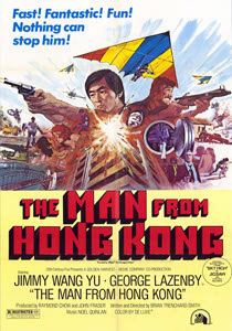 The Man from Hong Kong #2