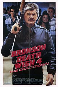 Death Wish 4: The Crackdown #2