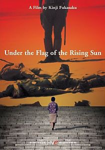 Under the Flag of the Rising Sun #1