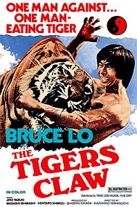 Which Is Stronger, Karate Or the Tiger? #1