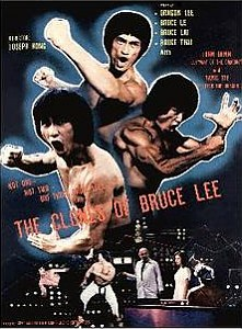The Clones of Bruce Lee #1