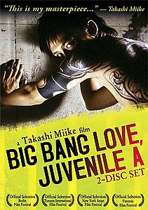 Big Bang Love, Juvenile A #1