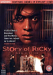 Riki-Oh: The Story of Ricky #2