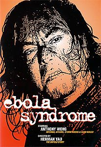 Ebola Syndrome #1
