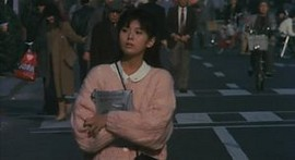 Sukeban Deka: The Movie [1]