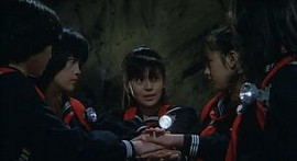 Sukeban Deka: The Movie [6]