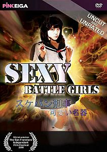 Sexy Battle Girls #1