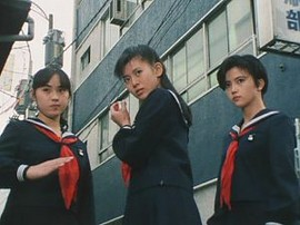 Sukeban Deka II: Legend of the Girl in the Iron Mask [8]