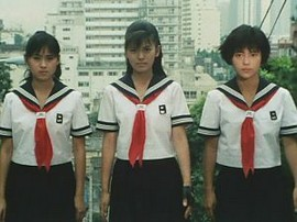Sukeban Deka II: Legend of the Girl in the Iron Mask [12]