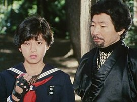 Sukeban Deka III: Romance of the Ninja Girls [5]