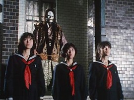 Sukeban Deka III: Romance of the Ninja Girls [6]