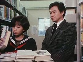 Sukeban Deka III: Romance of the Ninja Girls [9]
