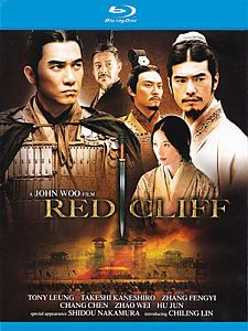 Red Cliff #1