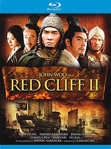 Red Cliff II #1