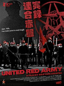 United Red Army #2